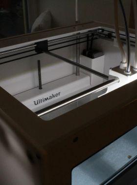 Ultimaker S5 - der Drucker mit wasserlöslichem Supportmaterial!
